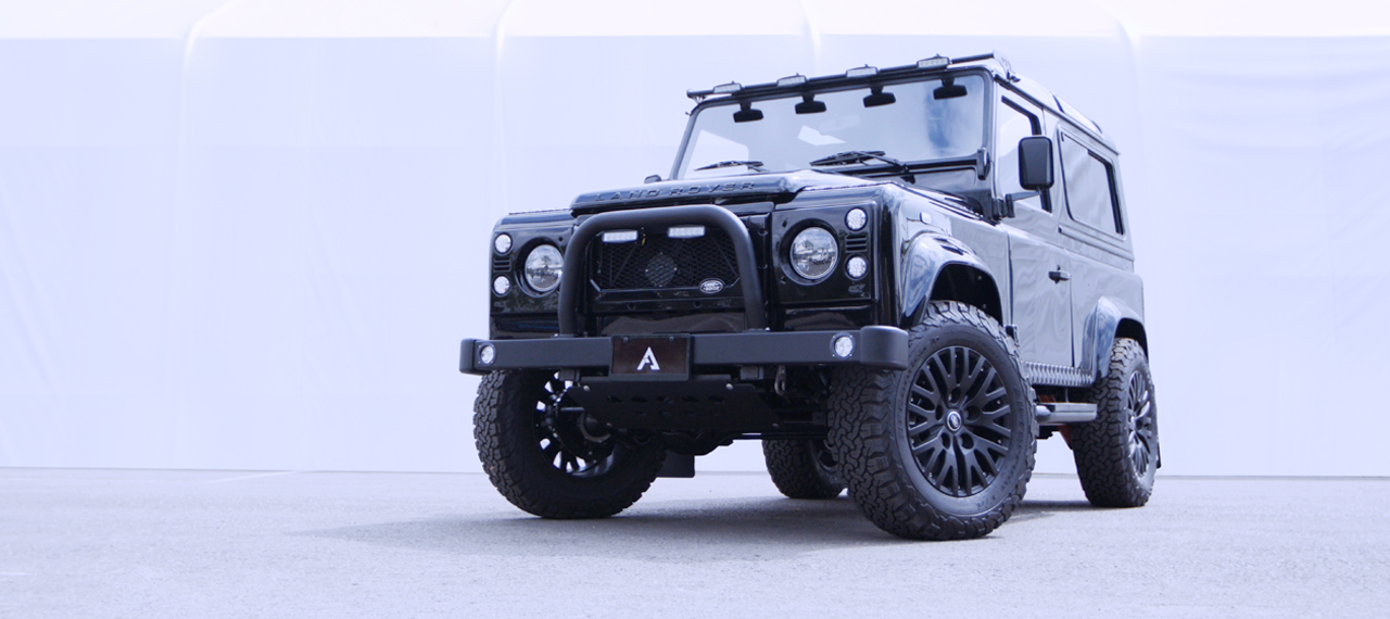 HORIZON D90: Our First Post Lock-down Defender!